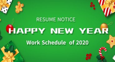 Work Schedule Notice of 2020